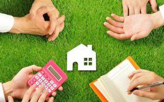 Земельный налог 2021: ставки, льготы, калькулятор