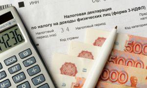 Налог на доходы физических лиц в 2021 году: декларирование, сроки уплаты, ставки
